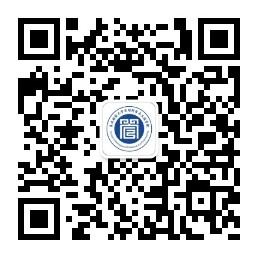 东北财经大学管理科学与工程学院.jpg
